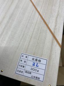 3B2A478B-0F52-43A6-BA3F-6621E11F40DE